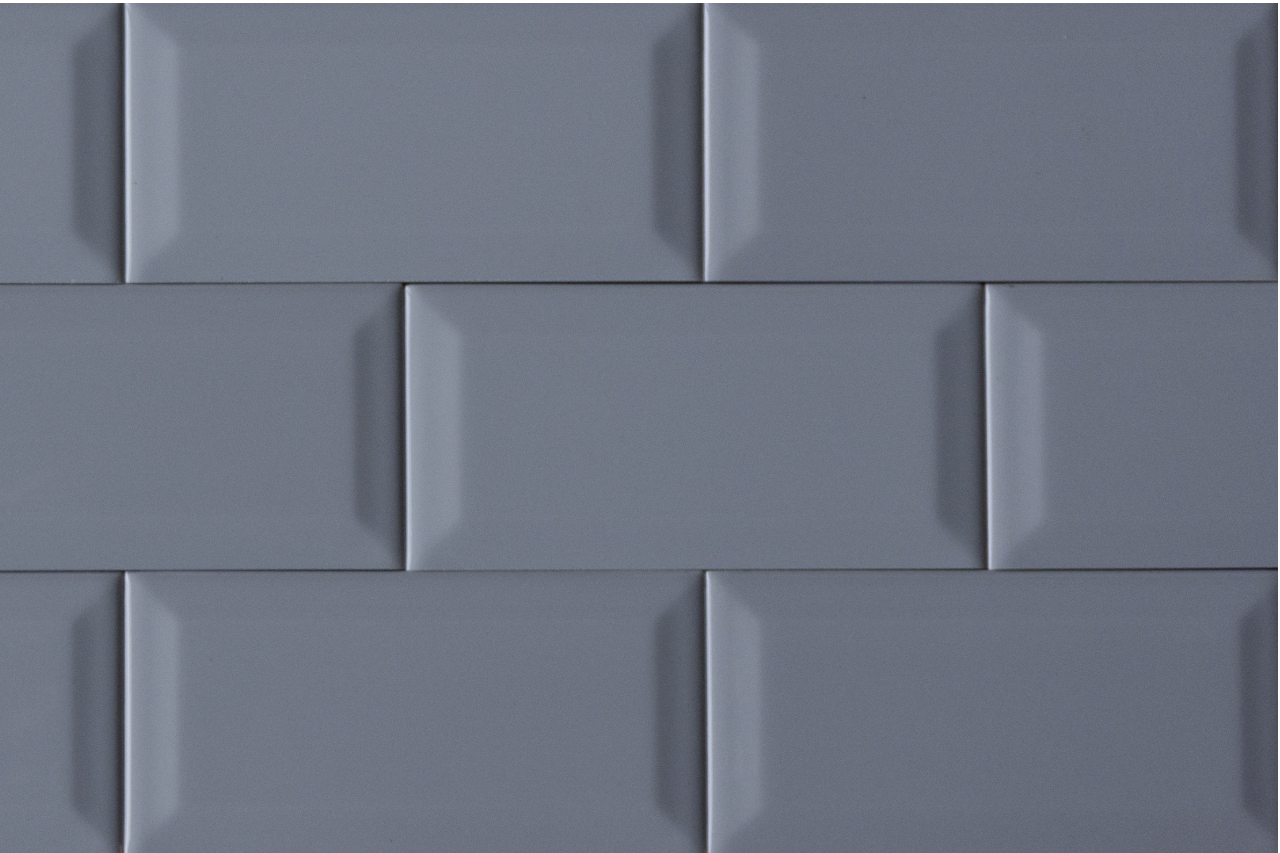Metro Fliese grau 7 5x15 BX Fliesen